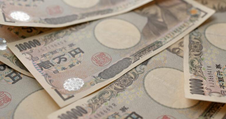 USDJPY Valutakurs